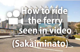 How to ride the ferry seen in video(Sakaiminato)