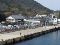 Port de Beppu, Association touristique de la ville de Nishinoshima